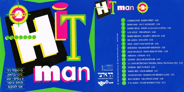 17 עובדות על Hitman vol.2