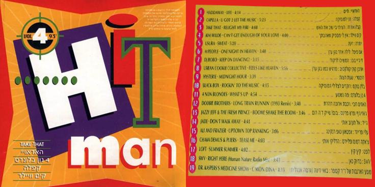 14 עובדות על Hitman 4
